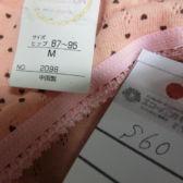 S60 新品 未着用  送料無料 OLさん 娘さん向き ドット柄 可愛い 綿ショーツ Mサイズ
