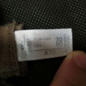 S155 中古品 試着程度 長期保管商品 送料無料 ウィング 刺繍 きれいな ワイヤーブラジャー A70