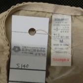 S140 中古品 試着程度 長期保管商品 送料無料 トリンプ シックで落ち着いた レース ショーツ М