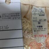 S136 中古品 試着程度 長期保管商品 送料無料 トリンプ 花刺繍かわいい ショーツ М